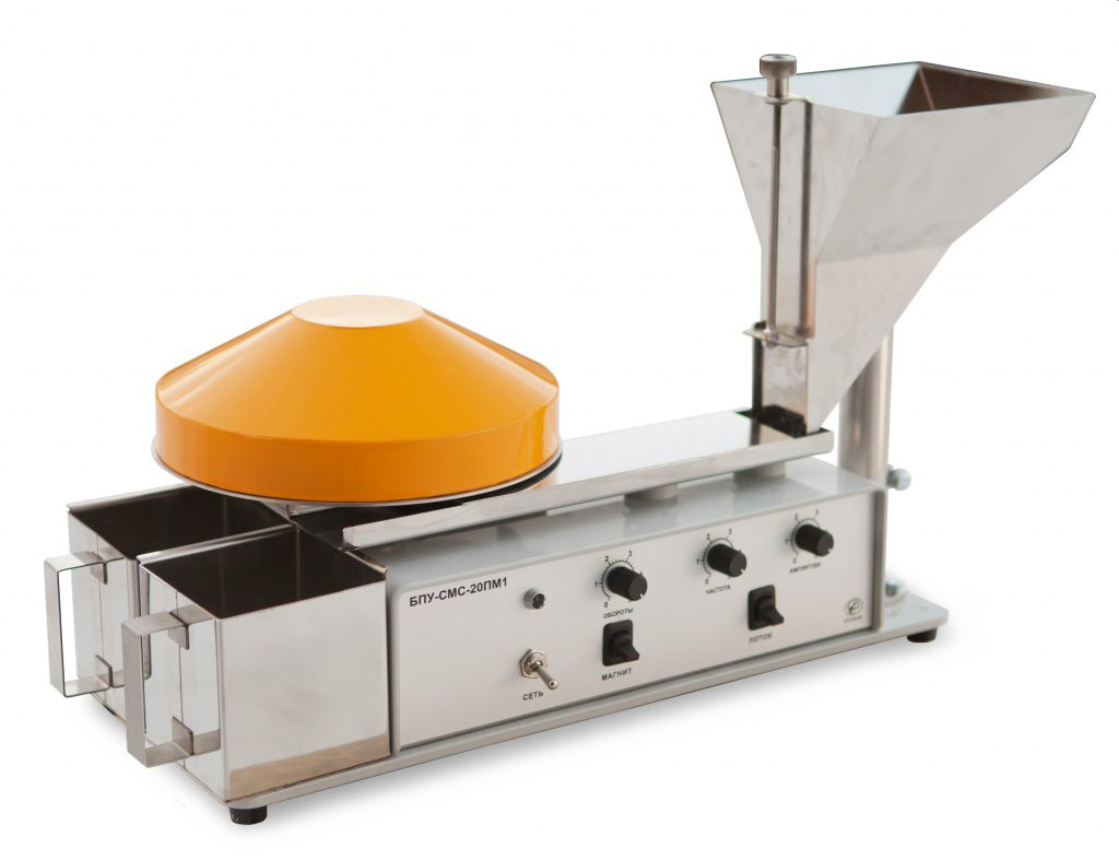 separador-magnetico-seco-de-laboratorio-sm-l